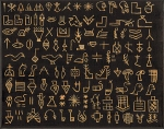 Sumerian Writing